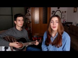 красивая девушка красиво поет,классный голос,парень круто играет на гитаре,шикарный голос,кавер,cover