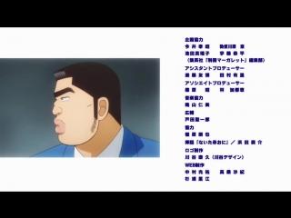 RWA ED Ore Monogatari!! | Моя история!!