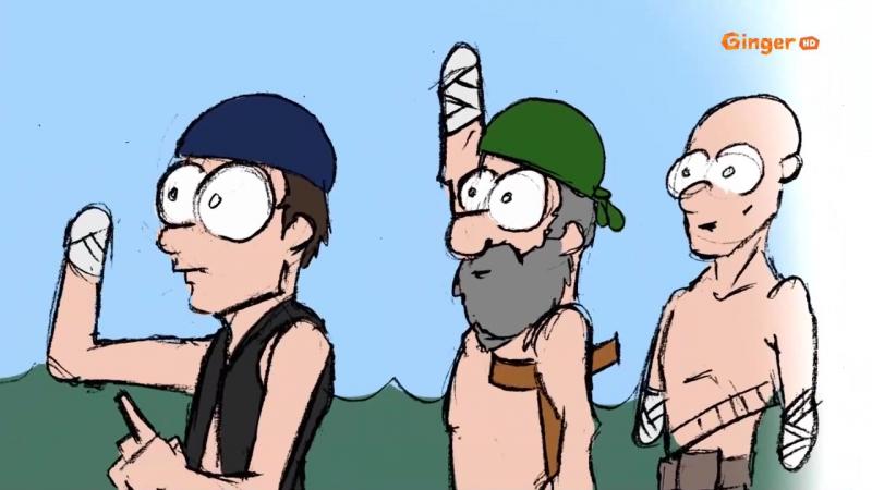 Охотники за древностями Пираты mult