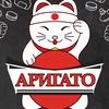 АРИГАТО (Темаки) -суши|пицца| доставка Улан-Удэ