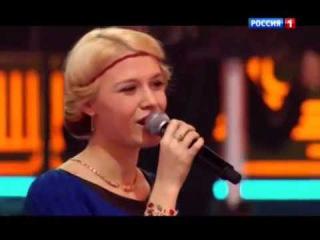 Живой звук. Канал Россия1. Саша Пушкина.