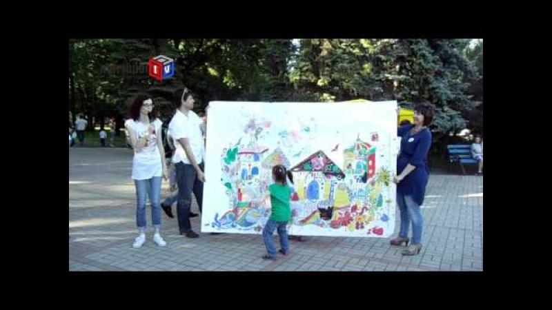 В Мариуполе прошел арт-пикник «Арт и Шок»