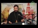 Закон Божий с протоиереем Андреем Ткачевым От 28 ноября Ропот
