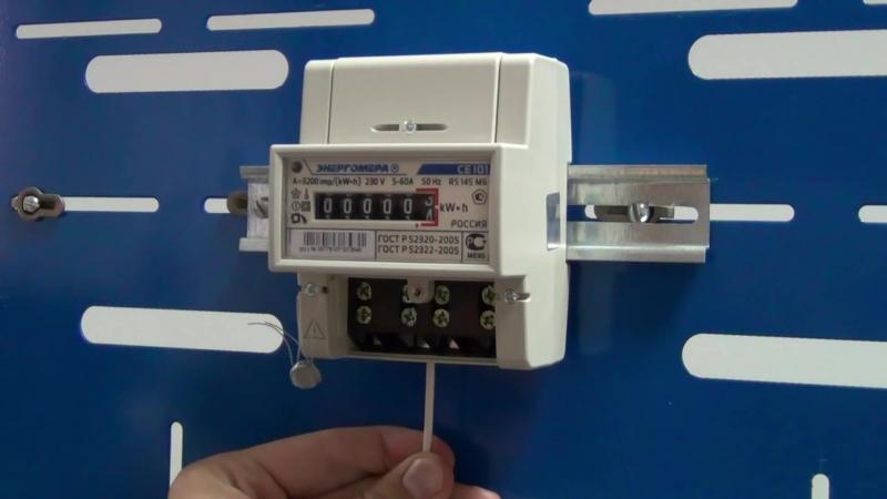 Установка и подключение однофазного однотарифного счетчика электроэнергии СЕ101 R5 - Энергомера » Freewka.com - Смотреть онлайн в хорощем качестве