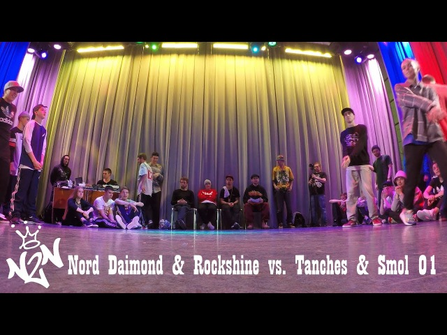 Nord Diamond Rockshine vs. Tanches Smol 01 - Nord2Nord