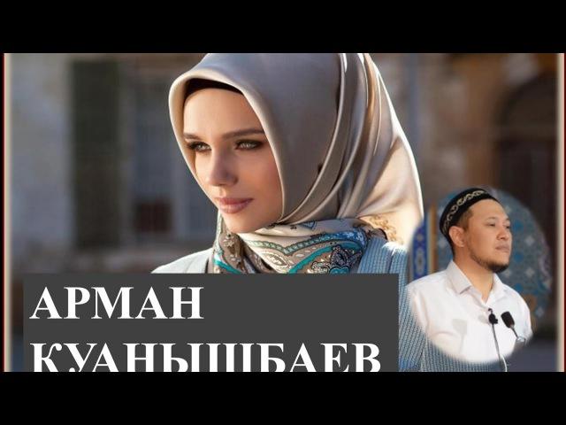 Хиджаб жайлы тамаша айтты