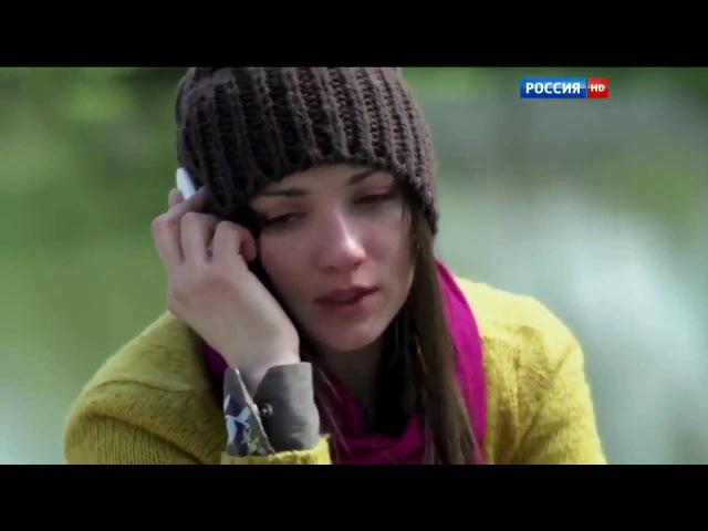 Бежать нельзя погибнуть Серия 1 2015 Мелодрама сериал HD