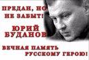 Кирилл Маутин - Екатеринбург,  Россия