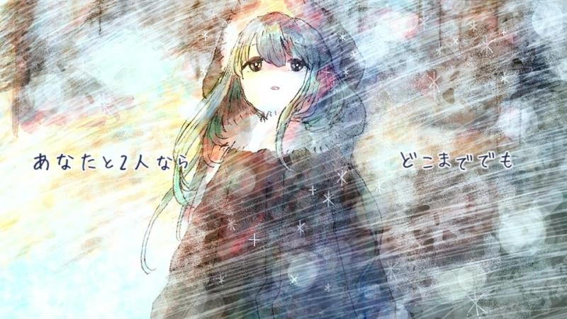 Hatsune Miku Aiiro no yume