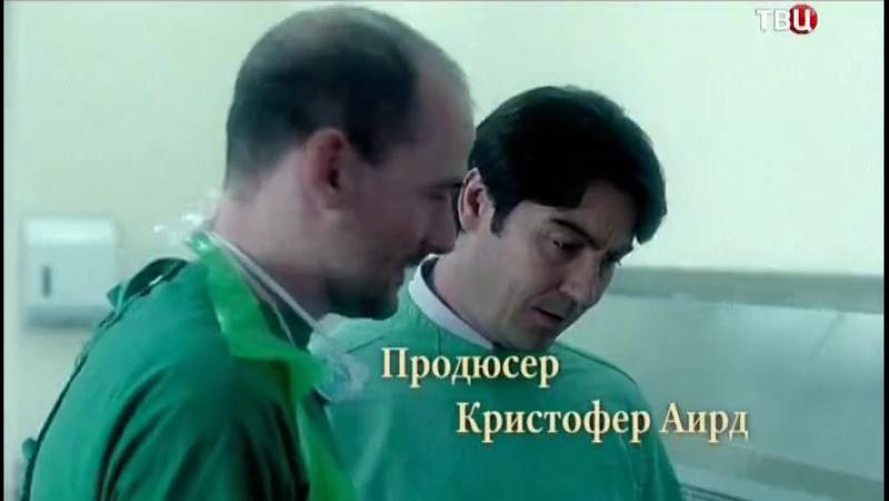 Инспектор Линли расследует 2001 4 сезон 5 серия из 8 Страх и Трепет