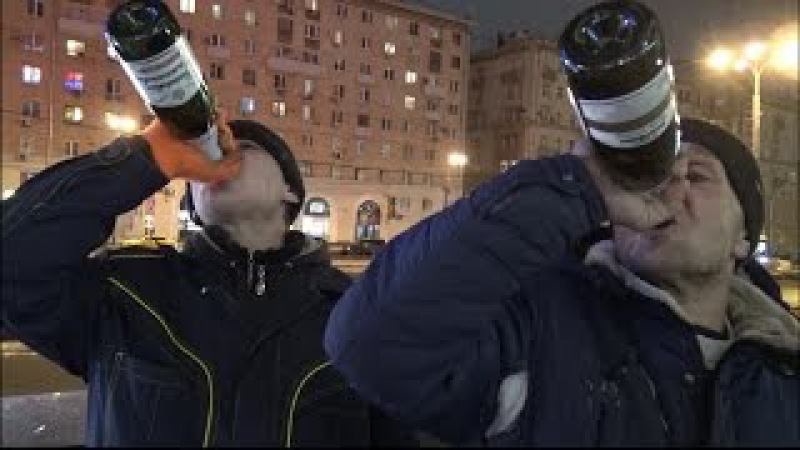 На Что Готов Мужик Ради 500 Рублей|Шампанское Залпом на Перегонки АУЕ