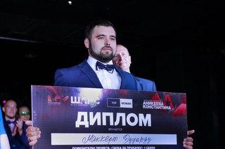 ТАЧКА ЗА ПРОКАЧКУ - ЧЕЛЯБИНСК#1 | ВКонтакте