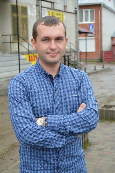 Ваня Черпак, Закерничное, Украина