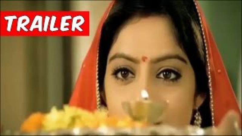 Diya Aur Baati Hum Season 2 Tu Suraj Main Saanjh Piyaji Trailer 27th February 2017 News