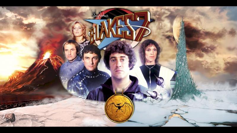 Семёрка Блейка Blake's 7 01 сезон 01 серия 1978 Перевод ДиоНиК