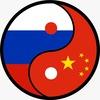 |Доставка грузов из Китая |CARGO|Skytransfer.ru|
