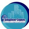 Ремонт и установка окон дверей балконов в Омске.