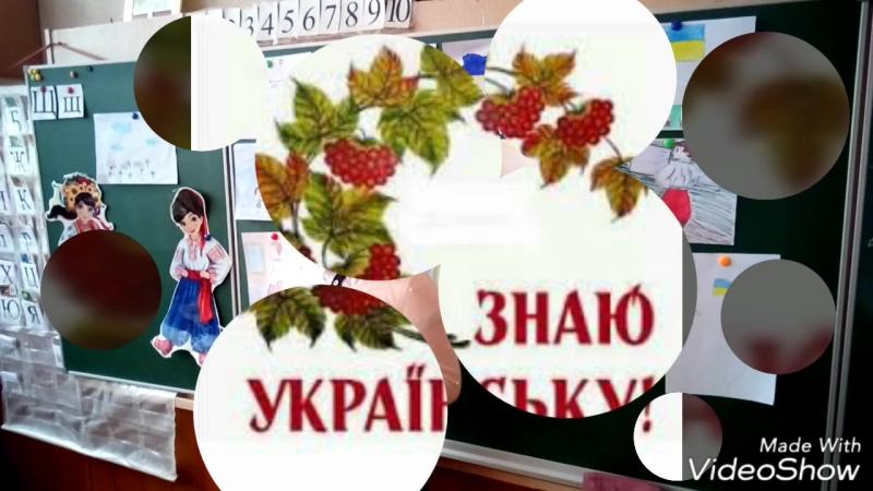 21 лютого Міжнародний день рідної мови