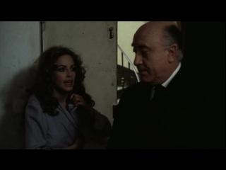 НЯНЬКА / ПРИХОДЯЩАЯ НЯНЯ (1975) - триллер. Рене Клеман
