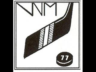 СССР - Canada 1977-04-24 НWC'77 group game