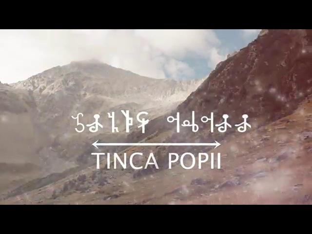 E-an-na - Tinca Popii (Official Video)