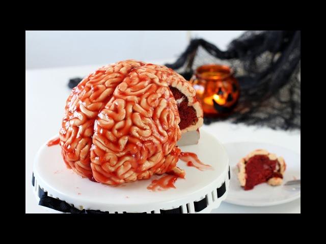Торт МОЗГИ Красный Бархат Или как сделать Торт на Хэллоуин Урок смотреть онлайн без регистрации