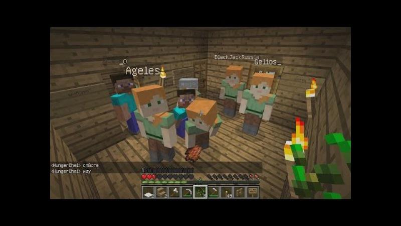 Выживание в minecraft Готовимся к походу в ад 1 9 2 E2 смотреть онлайн без регистрации