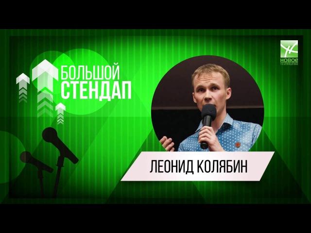 Большой Stand Up Лангепас и Талгат Ким Кожахметов