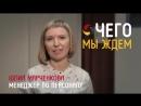 Специалист по персоналу Юлия Марченкова рассказывает о работе в WebCanape