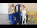 Синий Трактор - Интерактивное Шоу Едет трактор для детей малышей
