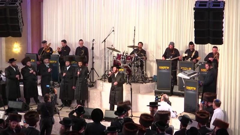 זאנוויל ויינברגר תזמורת 'אורות BAND' על ישראל ועל רבנן Zanvil Weinberger 'OROT BAND'