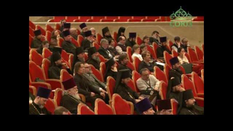 Слово на открытии пленума Межсоборного присутствия Русской Православной Церкви
