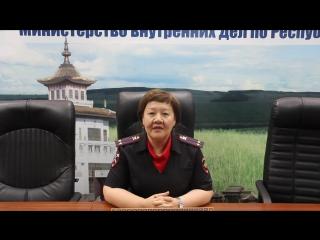 о выезде рабочей группы МВД Калмыкии в Сарпинский район