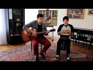 С Пятницей! новая песня  от Антона Шуленина и Семена Майорова