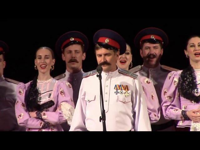 Казачьи песни Не для меня Ансамбль песни и танца Донские казаки