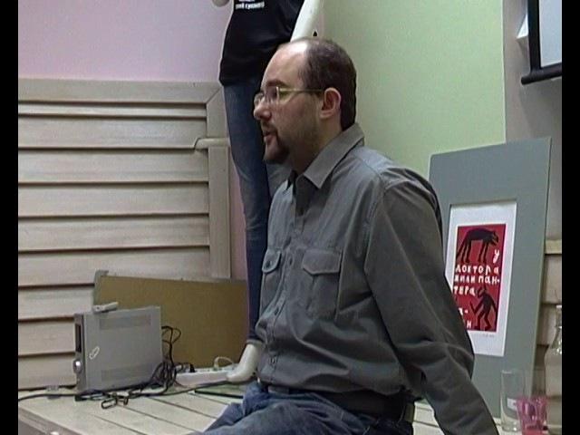 «Пути вхождения в невроз навязчивости» (12) Лакан-ликбез 14.12.2016