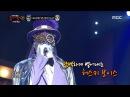 King of masked singer 복면가왕 'Lupin the phantom thief' 2round Western sky 20170409
