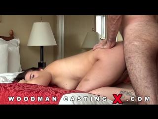 Анальный кастинг Lexie Candy по самые яйца (Woodman Casting, anal, dp)
