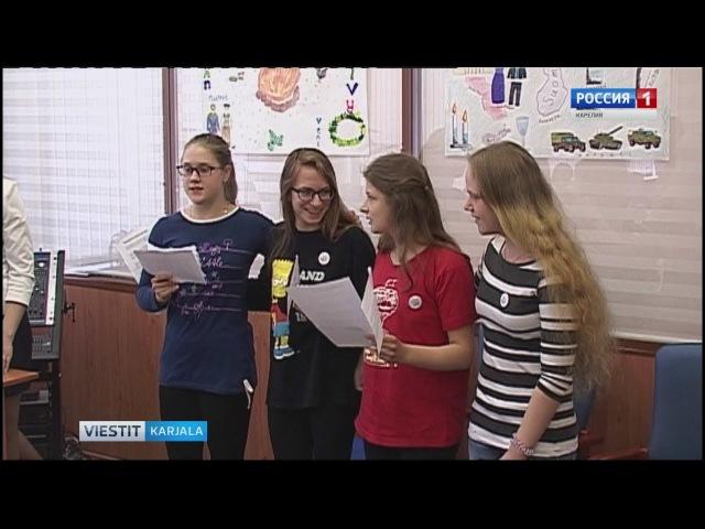 Etnokulttuurinen leiri pidettiin Petroskoissa