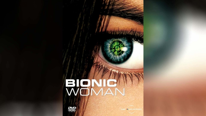Биобаба (2007) | Bionic Woman