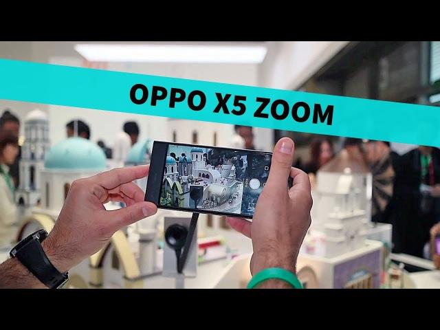 видеообзор камерафона Oppo с оптическим зумом Oppo 5X Dual Camera Zoom Anteprima MWC 2017