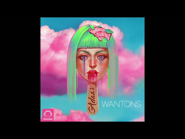 Wantons Adaas OFFICIAL AUDIO