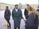 Городок 1992 Жириновский