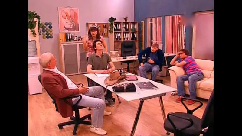Агентство алиби 6 серия 2007г