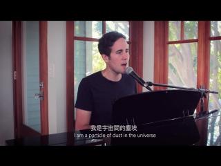 Кавер на китайскую поп-песню What Brings me to you (Ann) от Casey Breves