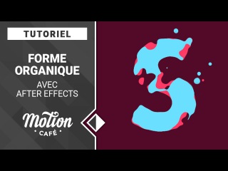 TUTO Forme organique avec After Effects