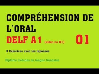 DELF A1 - Compréhension de l'oral (no 1)