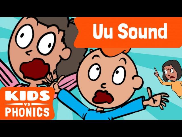 Uu Fun Phonics How to Read Made by Kids vs Phonics