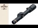 Оптический прицел Leupold VX-3 1.5-5x20 Heavy Duplex 66375