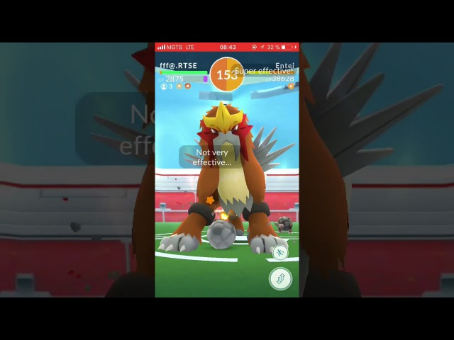 Entei raid 3 trainers